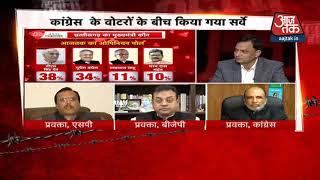 महागठबंधन एक सच्चाई है और ये होने वाला है, हर राज्य के अपनी विशेहता होती है - Sanjay Jha - AAJTAKTV