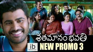 Shatamanam Bhavati new promo 3 - idlebrain.com - IDLEBRAINLIVE