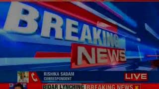 Rahul Gandhi writes to Telangana Congress on lynchings, extends support to Bidar victims - NEWSXLIVE