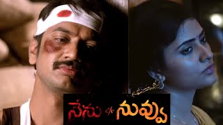 Nenu C/O Nuvvu Movie Trailer   Thumma Saga Reddy   2020 Latest Telugu Movies   TFPC - TFPC