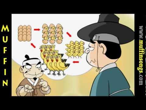 Muffin Stories – Egg Price Calculation İngilizce Çocuklar için İngilizce Masalları, Hikayeler ve Fabllar