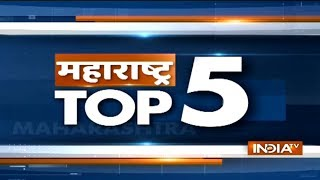 Maharashtra Top 5 | December 18, 2018 - INDIATV