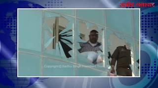 video : लुधियाना के अस्पताल की तीसरी मंजिल को लगी आग