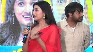 Meeku Mathrame Cheptha trailer launch by Mahesh Babu - idlebrain.com - IDLEBRAINLIVE