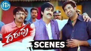 Daruvu Movie Scenes || Ravi Teja Scaring People to bring Jayasudha Back to Home || Taapsee Pannu - IDREAMMOVIES