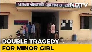 UP Teen Alleges Gang-rape. Cops File Molestation Case, Arrest Constable - NDTV