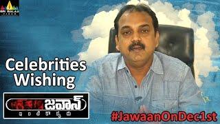 Koratala Siva about Jawaan Movie | Sai Dharam Tej, Mehreen Pirzada | Sri Balaji Video - SRIBALAJIMOVIES