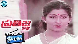 Pratigna Movie Scenes - Mohan Babu Kidnaps Kavitha || Pushpalatha || Satyanarayana - IDREAMMOVIES