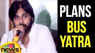 Pawan talks about Political Accountability, Plans Bus yatra from Srikakulam | Mango News - MANGONEWS