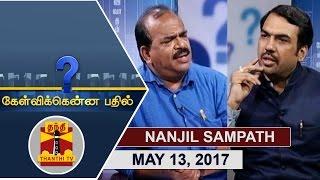 Kelvikku Enna Bathil 13-05-2017  – Thanthi TV Show Kelvikkenna Bathil – Interview with Nanjil Sampath