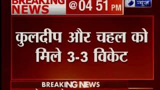 भारत को जीत के लिए 216 रन का लक्ष्य | India need 216 runs to seal the series - ITVNEWSINDIA