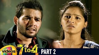 7 To 4 Latest Telugu Full Movie HD | Balakrishna | Anand Batchu | Raj Bala | Part 2 | Mango Videos - MANGOVIDEOS