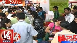 Diwali special offers at Shopping malls - Teenmaar News - V6NEWSTELUGU