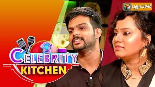 Actors Mahesh & Kaviya in Celebrity Kitchen 09-08-2015 – PuthuYugam TV Show