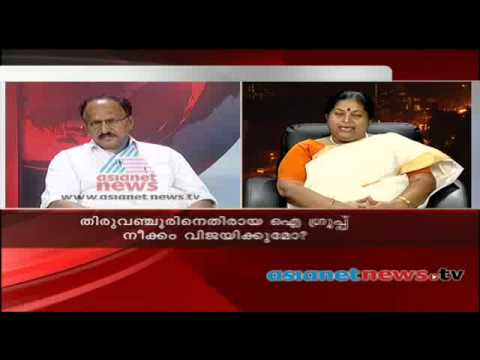 Kerala court to decide on prisoners using Facebook in Kozhikode jail -News Hour - 4-12-13 Part 1