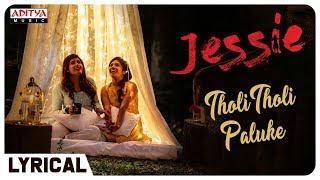 Tholi Tholi Paluke Lyrical || Jessie Songs || Atul Kulkarni, Kabir Duhan Singh || Sricharan Pakala - ADITYAMUSIC
