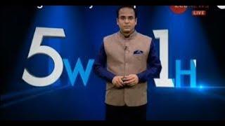 5W1H: SC issues contempt notice to Rahul Gandhi - ZEENEWS
