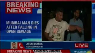 Mumbai man dies after falling in open sewage; body shifted to nearby hospital - NEWSXLIVE