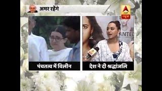 Sonakshi Sinha shares her memories with Atal Bihari Vajpayee - ABPNEWSTV