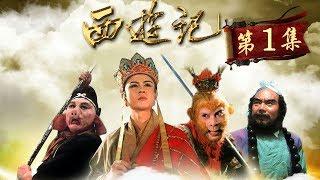 西游记 (41集全)Journey to the West