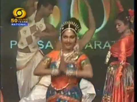 Doordarshan performance