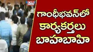 High Tension in Gandhi Bhavan Hyderabad | Clash Between VH Activists & Srikanth Activists | CVR NEWS - CVRNEWSOFFICIAL