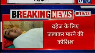 Uttar Pradesh: Former minister Sangeeta Yadav allegedly set on fire by in-laws in Jaunpur - ITVNEWSINDIA