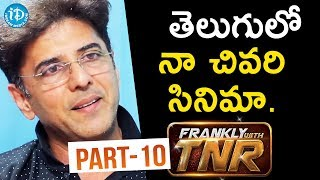 Actor Babloo Prithiveeraj Interview - Part #10  || Frankly With TNR  || Talking Movies With iDream - IDREAMMOVIES