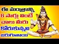 Lord Shiva Songs - Nama Sivaaya - S.P.Balasubramaniam - JUKEBOX