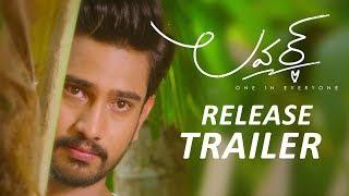 Lover Release Trailer - Raj Tarun, Riddhi Kumar | Annish Krishna | Dil Raju - DILRAJU