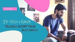 If you leave ( Feel Good Telugu Short film) - YOUTUBE