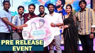 Raja Vaaru Rani Gaaru Pre Release Event | Vishwak Sen | Rahul Sipligunj | TFPC - TFPC