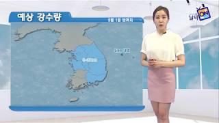 [날씨정보] 06월 01일 11시 발표