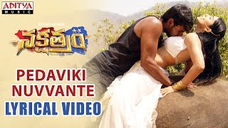 Pedaviki Nuvvante Song With English Lyrics || Nakshatram Songs || Sundeep Kishan, Regina Cassandra - ADITYAMUSIC