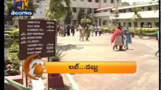 26th : 360 7 30AM Heads Telangana - ETV2INDIA