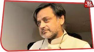BJP Leaders Slam Shashi Tharoor Over 'Chaiwala PM' Remark On Modi - AAJTAKTV