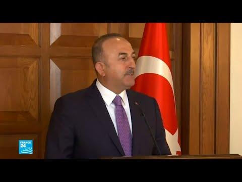 وزير الخارجية التركي يهدد..إذا لم يتوصل لاتفاق مع الأمريكيين - عرب توداي
