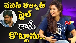 I Copied it from Pawan Kalyan: Ritika Singh || Guru Movie || NTV - NTVTELUGUHD