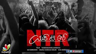 NTR Motion Poster || #NTRBiopic || Balakrishna || Teja Dharma || #NBK102 - IGTELUGU