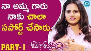 Actress Priyanka Sharma Exclusive Interview - Part #1 || Talking Movies With iDream - IDREAMMOVIES