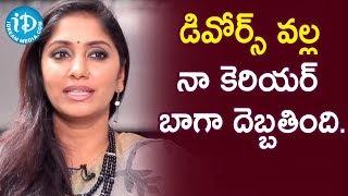 డివోర్స్ వల్ల నా కెరియర్ బాగా దెబ్బతింది - Anchor Jhansi    Dialogue With Prema    iDream Movies - IDREAMMOVIES
