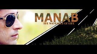 Manab A Wayfarer of life