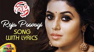 Latest Telugu Movie Songs 2017 | Roja Poovayi Full Song with Lyrics | Rakshasi Telugu Movie | Poorna - MANGOMUSIC
