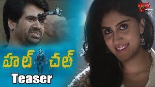 Hulchul Movie Teaser | Rudhraksh Utkam | Dhanya Balakrishna | TeluguOne - TELUGUONE