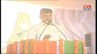 Chandrababu Naidu full Speech | Prajakutami Public Meeting in Khammam | CVR News - CVRNEWSOFFICIAL