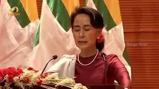 Aung San Suu Kyi Speaks About Development In Rakhine State | Mango News - MANGONEWS