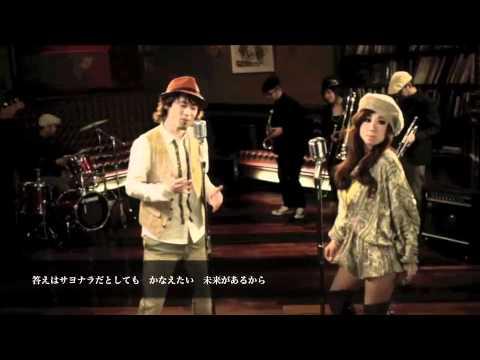 JAMOSA feat. ナオト・インティライミ「トリステーザ」