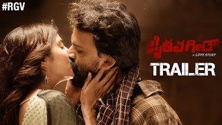 RGV Bhairava Geetha Kannada Trailer | Dhananjaya | Irra Mor | Siddhartha | RGV | Bhasker Rashi - RGV