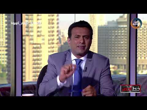 خط أحمر | أهداف الجماعة الإرهابية تعيق تحرير تعز من الحوثيين.. الحلقة الكاملة (31 مارس)