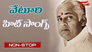 Lyricist Veturi Super Hits   All Time Hit Telugu Movie Video Songs Jukebox   TeluguOne - TELUGUONE